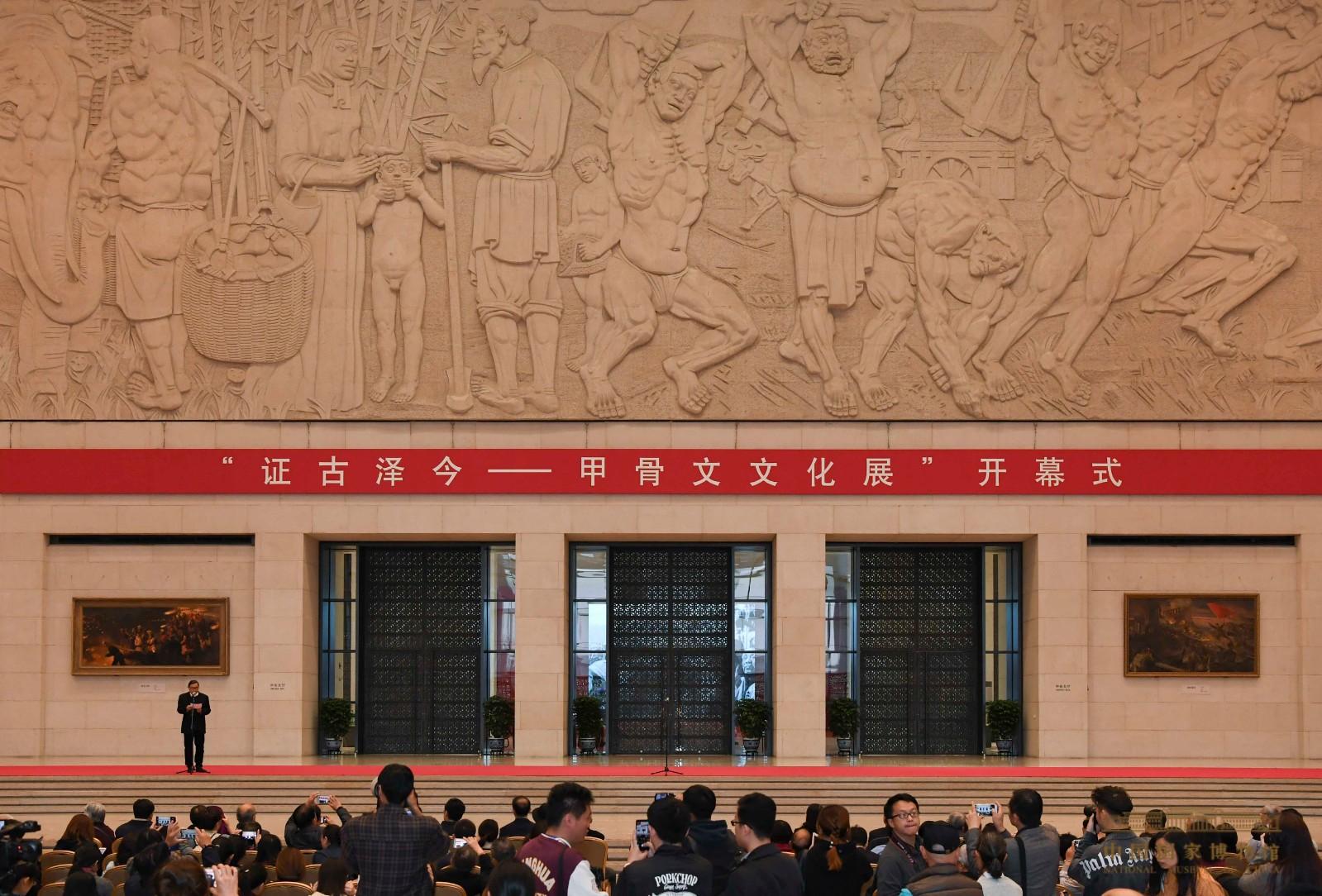 """国博首次举办""""甲骨文文化展"""":讲述甲骨发现120年的过往与成就"""