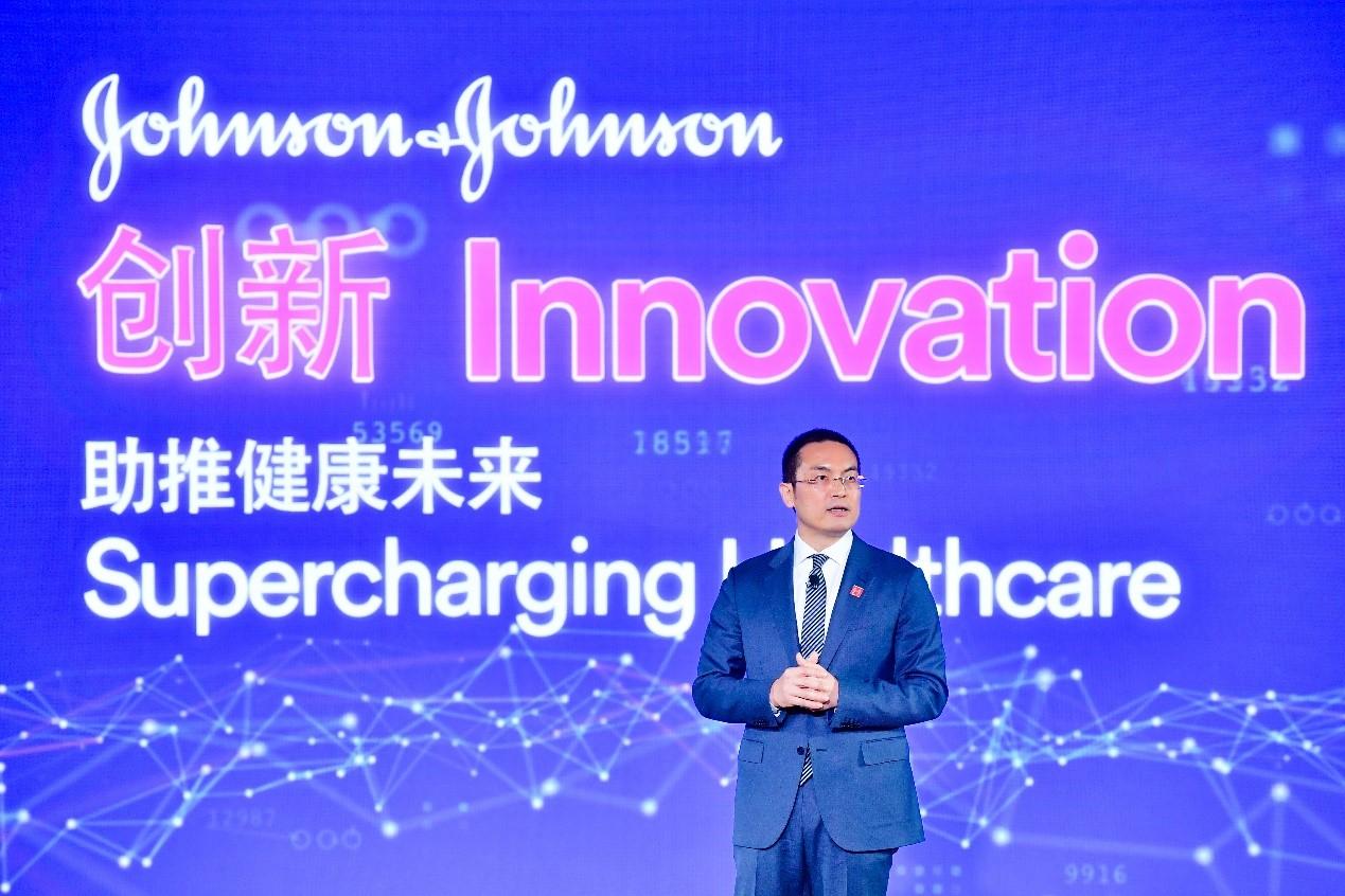 扎根中国市场 强生中国启动创新引擎