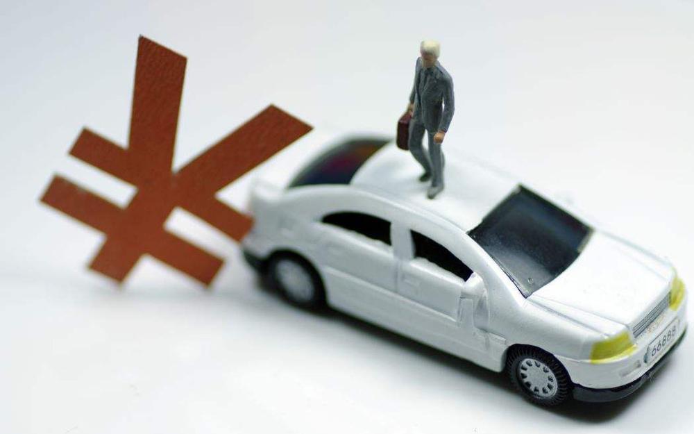 銀保監會:經銷商不得經營汽車消費貸款擔保業務