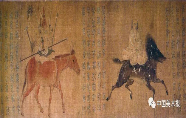 尚變求新的南北朝人物畫