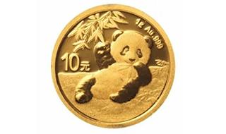 2020版熊猫金银纪念币正式发行