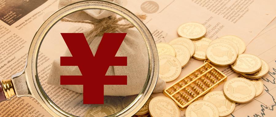 招商基金三季度为投资者赚45亿元 多只主动权益基金盈利过亿元