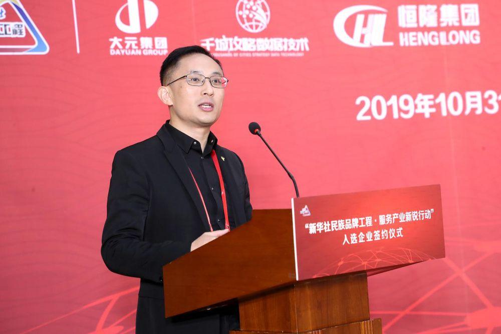 千城攻略數據公司鄭志軍:區塊鏈技術將重新定義經濟和世界