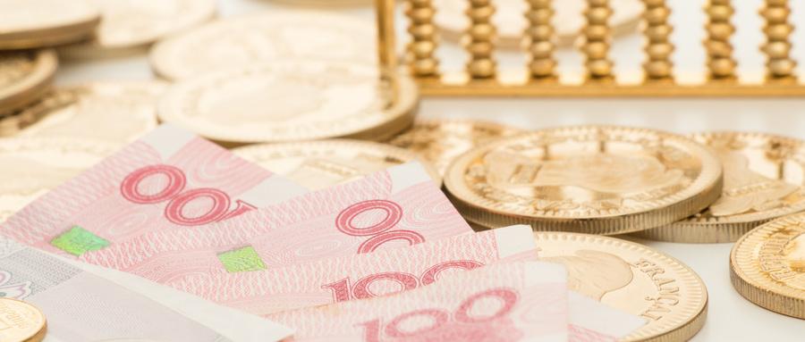 嘉实基金:沪深300ETF期权进一步满足投资者风险管理需求