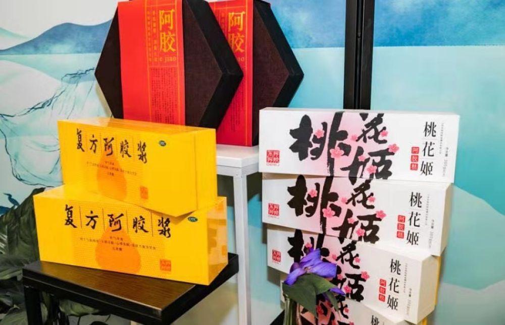 中華老字號走進第二屆進博會 東阿阿膠帶來美麗秘方