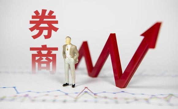 券商展望2020年A股市場 這些領域或存投資機會