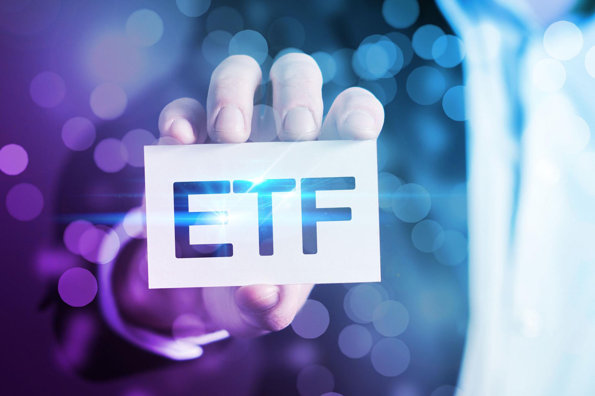 上交所:股东使用股票认购ETF不存在变相减持、违规减持情形