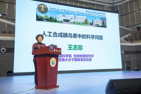 """""""女科学家走基层——进校园""""活动在重庆举行"""