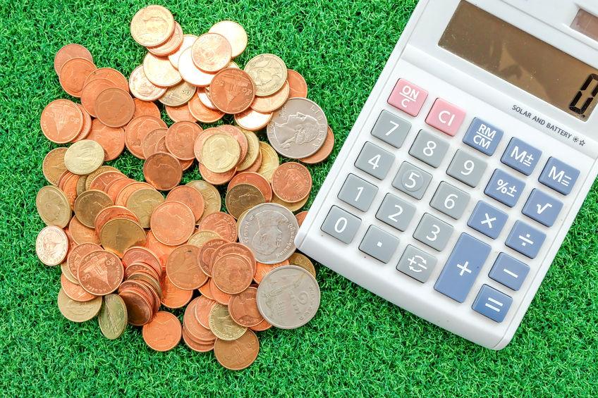 央行:未发行法定数字货币