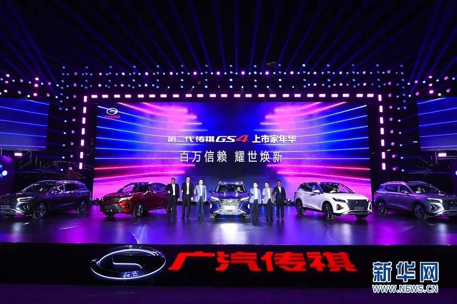 打造新五感体验 第二代传祺GS4在广州上市