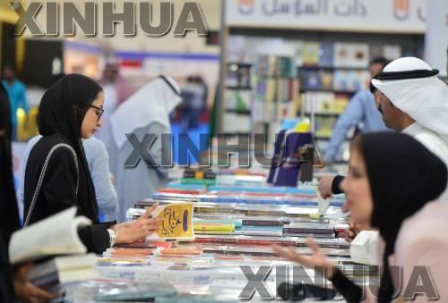 第44屆科威特國際書展開幕