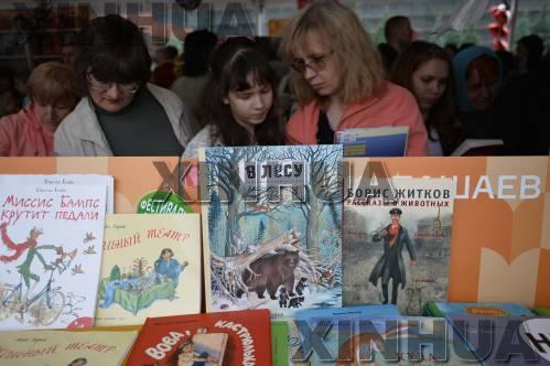 國際兒童讀物聯盟主席:中俄兒童文化藝術交流是典范