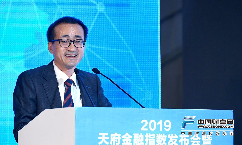 主旨演讲:中国人民大学副校长刘元春