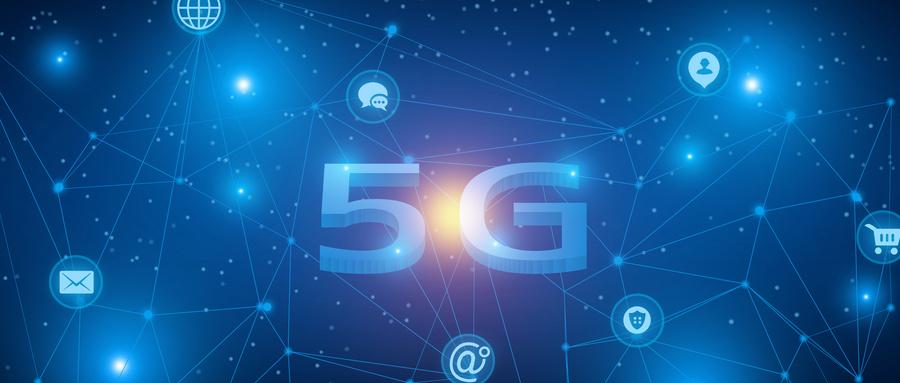 中國廣電5G明年正式商用 4股有望爆發