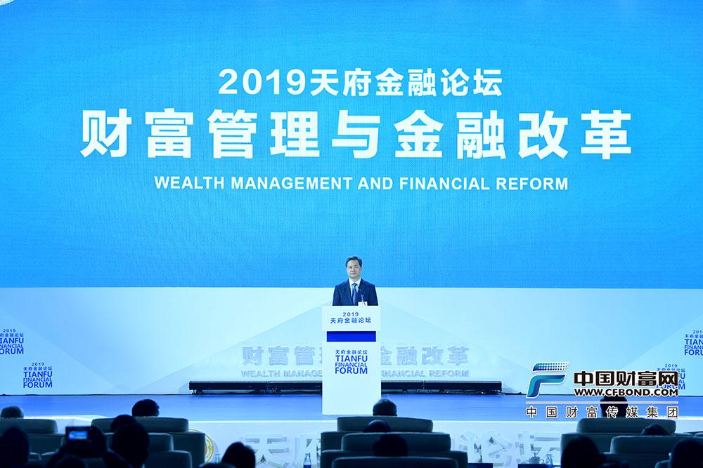 四川省政协副主席、省地方金融监督管理局局长欧阳泽华