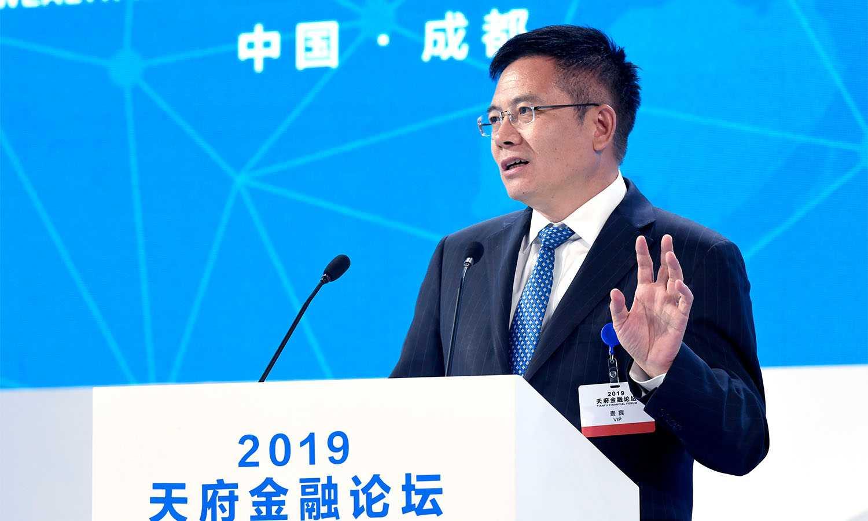 主旨演讲:涛石公司董事长、瑞信集团董事李山