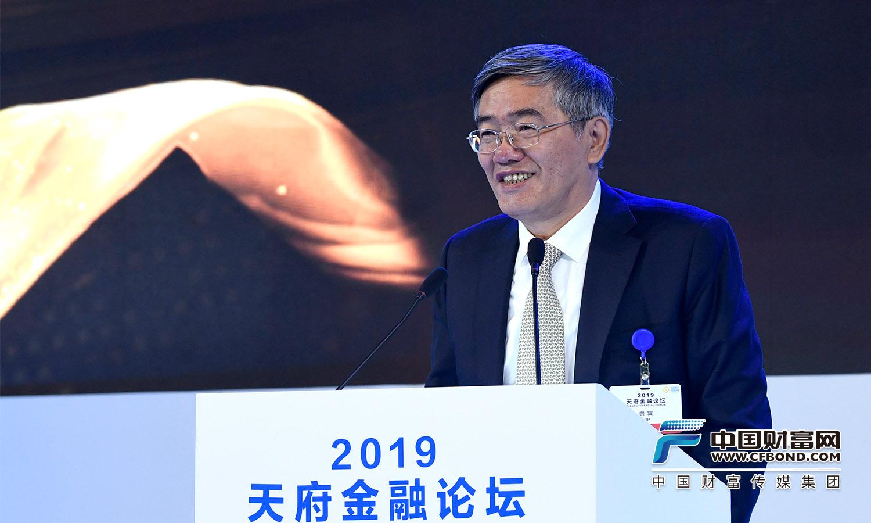 全国政协经济委员会副主任、中央财办原副主任杨伟民发表主旨演讲