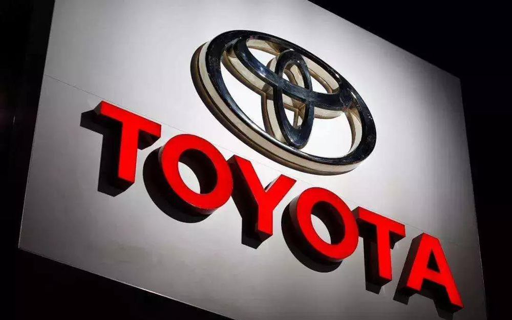 投资10余亿日元 丰田合成公司将在中国扩大生产