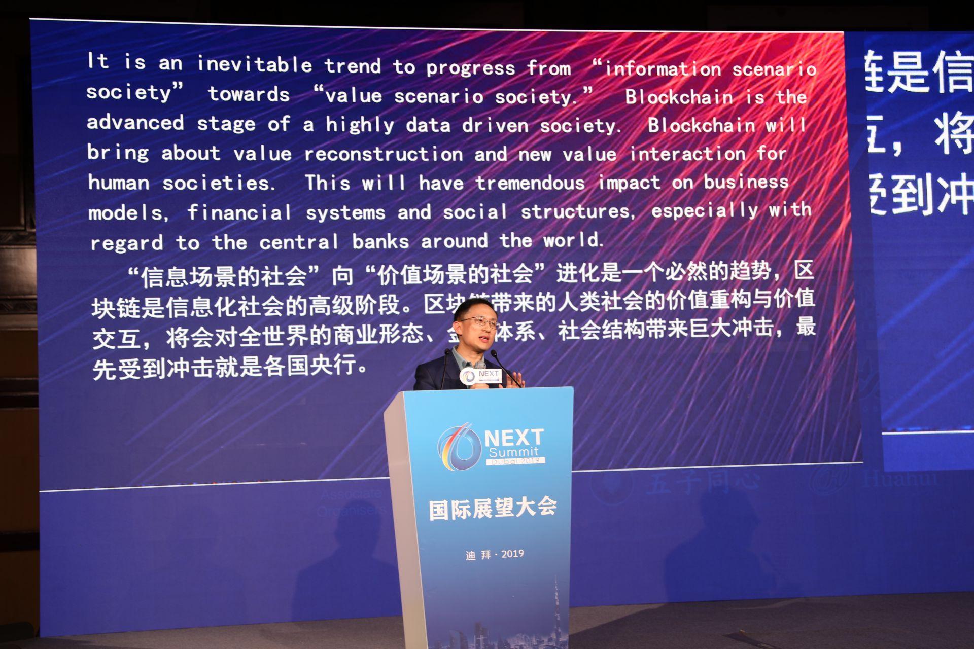 千城攻略鄭志軍:構建央行主權貨幣通證驅動下的新經濟