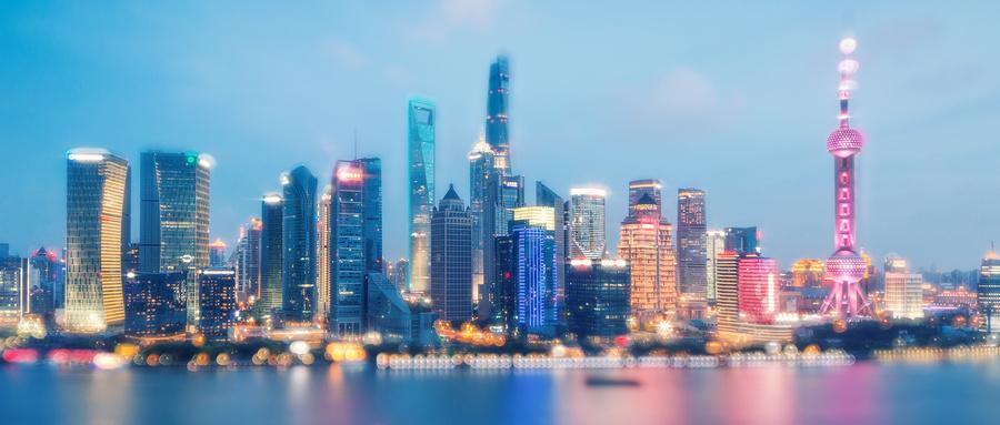 临港新片区揭牌百日 超过90个项目落地
