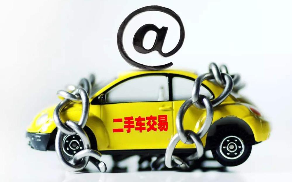 10月汽车保值率:部分自主品牌不亚于合资品牌