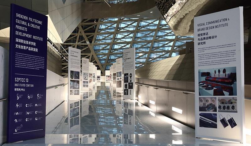 深圳再填高校文创力量——深职院文化创意产品研发院举行启动仪式