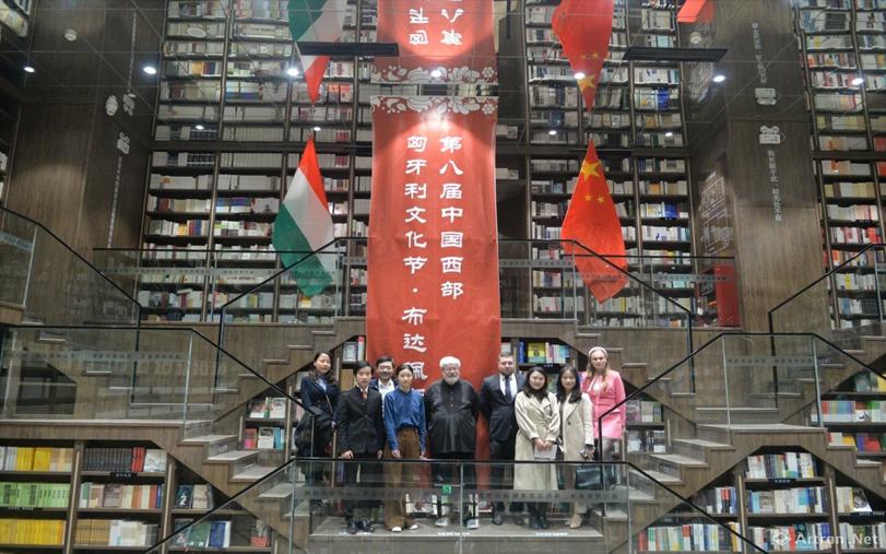 """第八届中国西部匈牙利文化节·布达佩斯之秋""""匈牙利诗歌沙龙""""举办"""