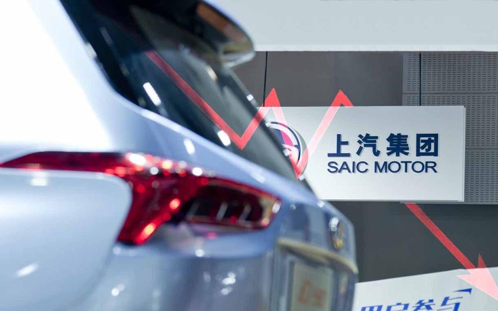 上汽集团:前11个月汽车销量同比下降13.33%