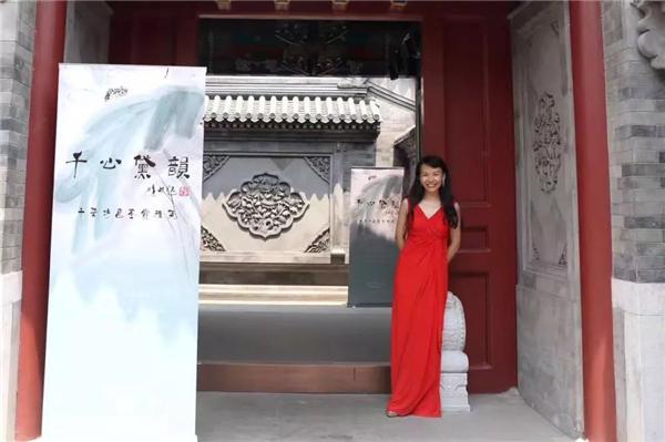 千黛著作《倾城之蝶》《问鹧鸪》入藏西北政法大学
