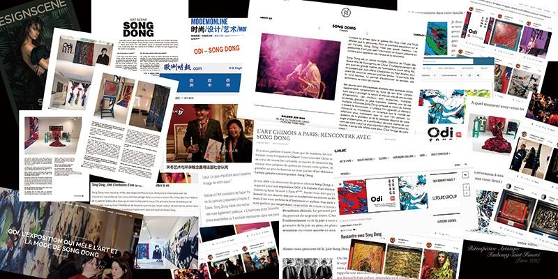 2019法国巴黎国际艺术沙龙即将开启