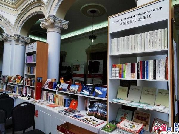 2019年委内瑞拉国际书展举行