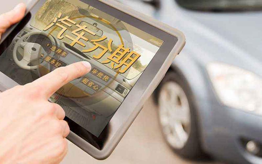 牽手中石化 興業銀行廣分推出兩款汽車金融產品