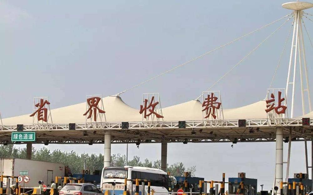 交通部:取消高速公路省界收費站工程進入收尾階段