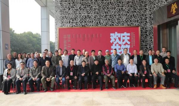 廣東省中國畫學會換屆 陳永鏘當選會長 方土當選執行會長