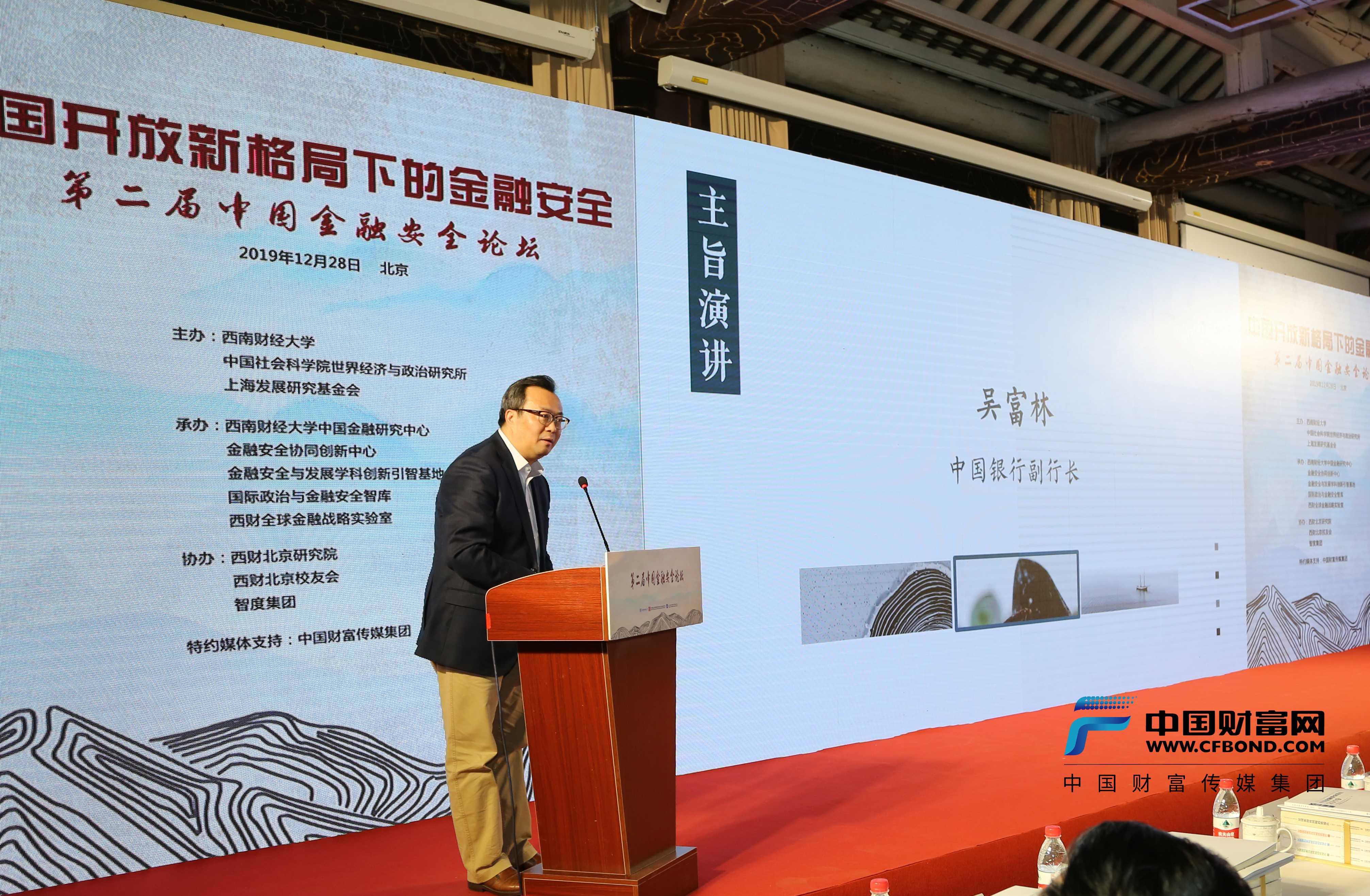 中國銀行副行長吳富林:新的競爭或是算力和算法的競爭
