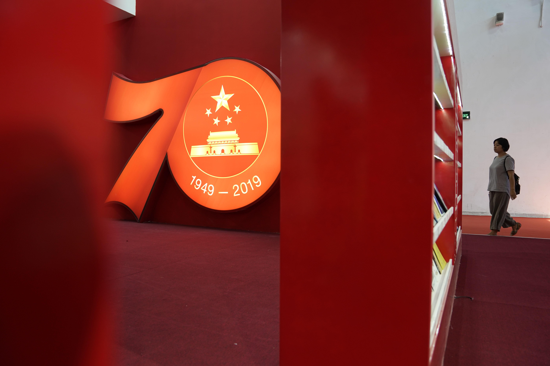 新中国成立70周年主题图书:精品力作献礼新中国七十华诞