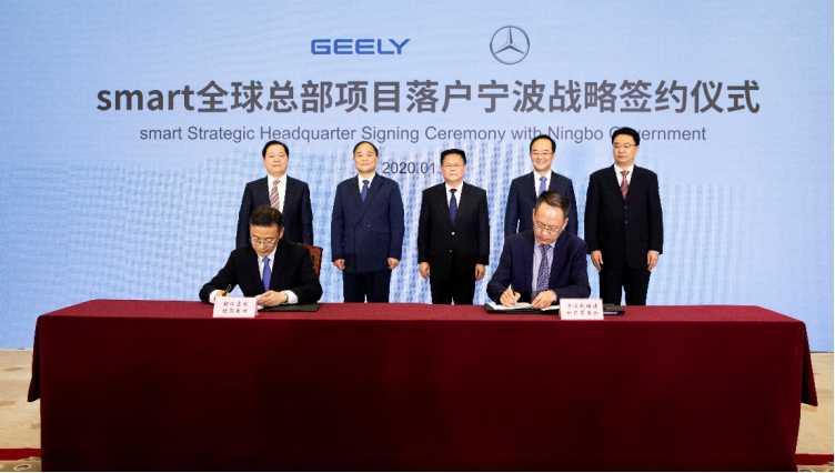 吉利控股与梅赛德斯-奔驰强强联合 开创全球汽车领域合资新模式
