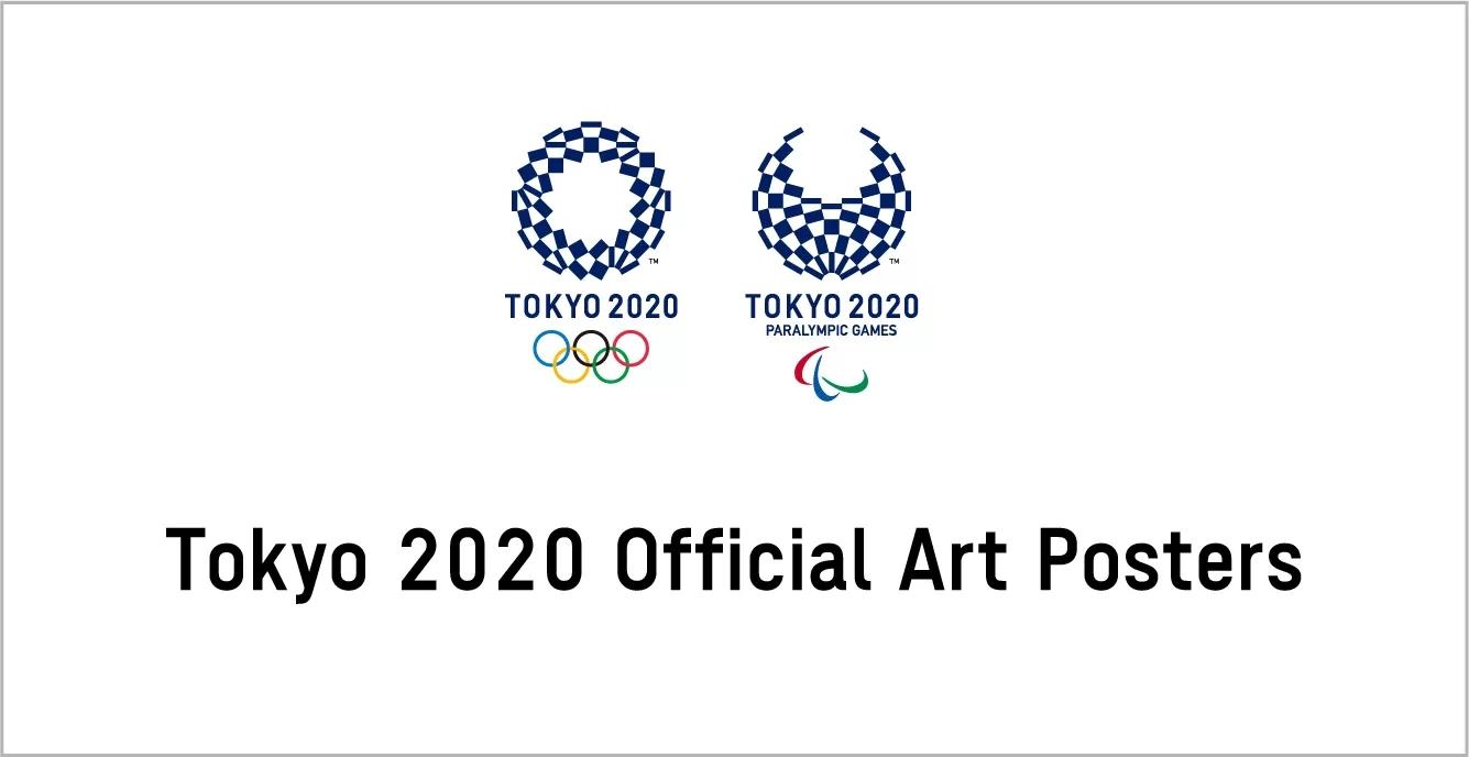 2020东京奥运会这个热点,我们是最有资格蹭的!
