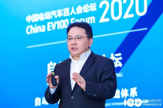 杨晓明:以智能架构推动自动驾驶汽车实现量产
