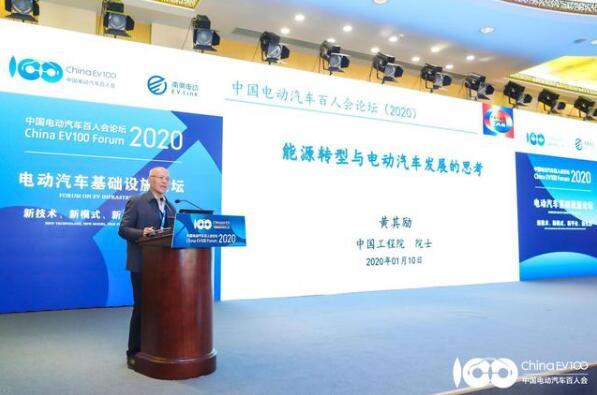 黄其励:坚持新能源汽车发展路线,推动新能源汽车与能源转型融合发展