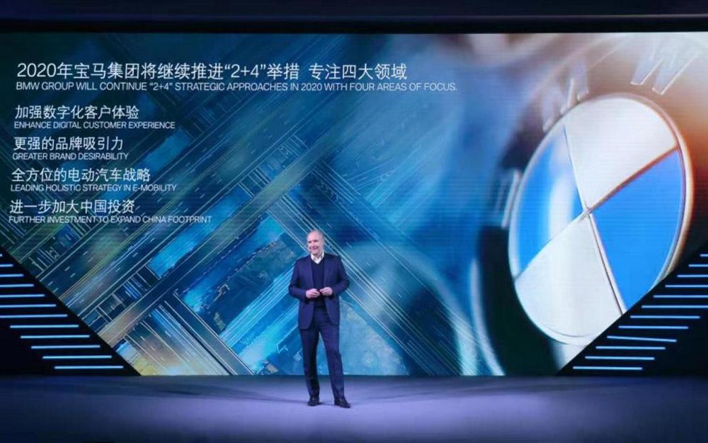 宝马集团大中华区总裁兼CEO高乐:以客户为中心 推进宝马在中国全方位发展