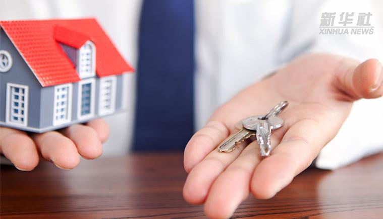【财富连线】房价回暖了么?2020年楼市如何走?