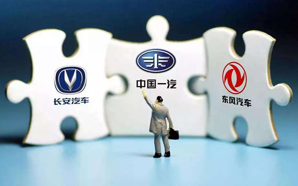 长安汽车与多家国企豪掷160亿元成立T3科技平台公司