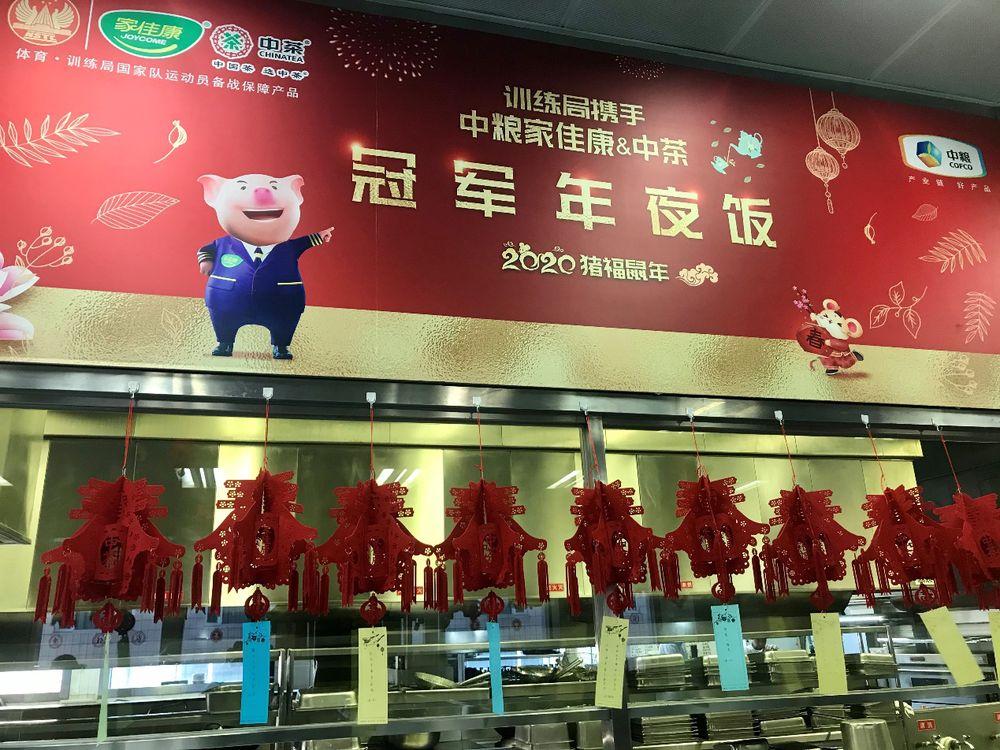 """奧運年贏奧運,中國茶選中茶—中茶為奧運備戰隊伍送上""""冠軍年夜飯"""""""