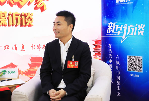 肖志峰:依托好山好水 深耕綠色產業