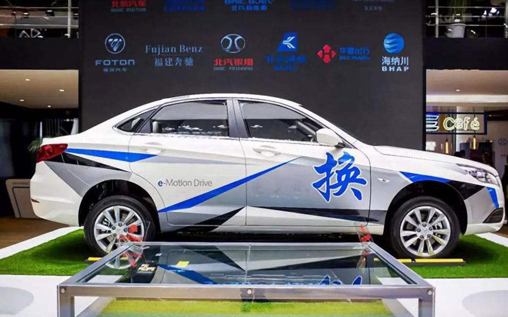 北汽新能源加速拓展汽车换电模式