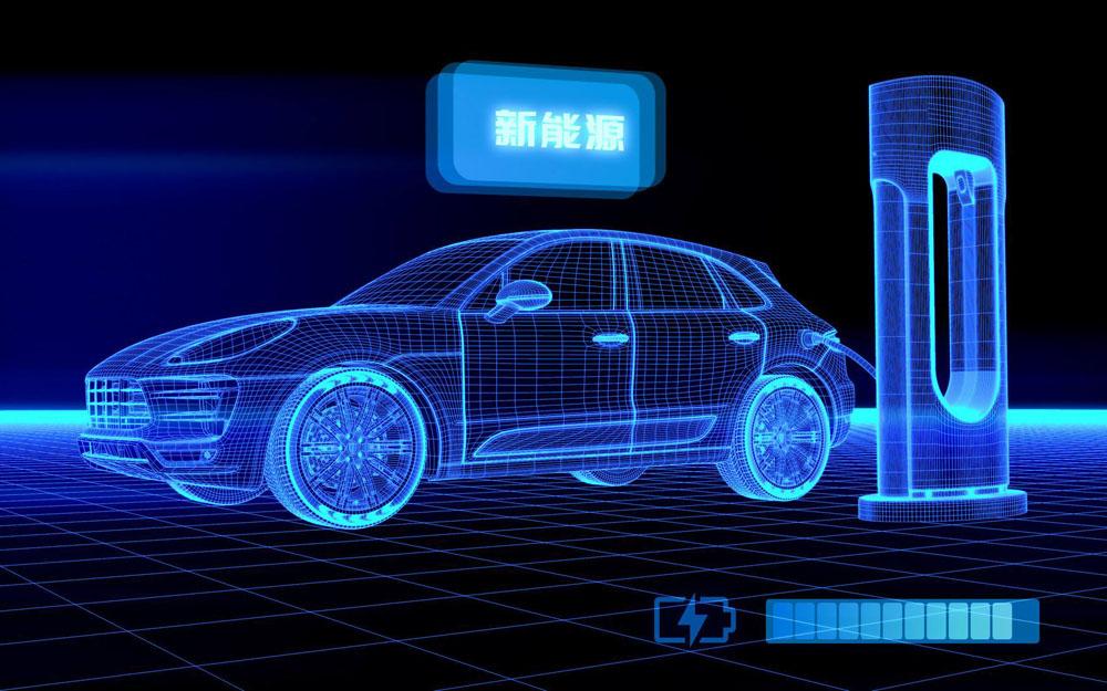 工信部:尽快编制发布《新能源汽车产业发展规划(2021年-2035年)》