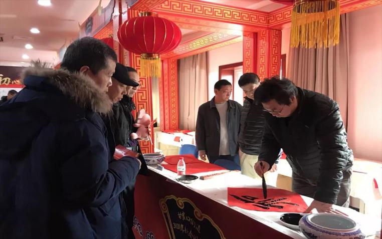 中国国家画院艺术志愿者服务队甘家口街道新春送福活动