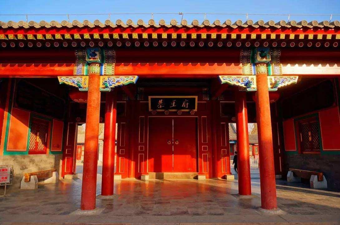 恭王府博物馆2020年春节开放时间:除夕、初一闭馆 初二正常开放