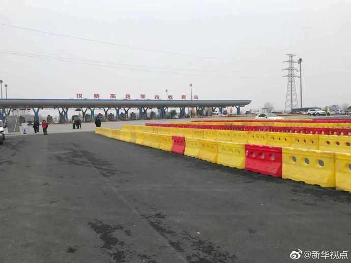 交通運輸部:暫停進入武漢的道路水路客運班線發班